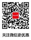 日本代拍代购官方微博及官方微信公众号